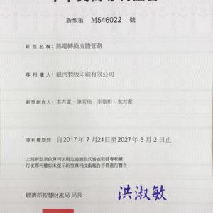 B10-M546022