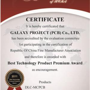 B11-2011 Best Technology Product Premium Award